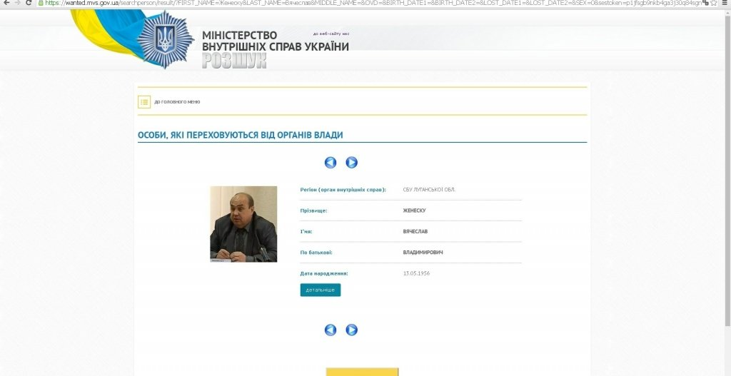 Что общего у днепровской судьи с должностными лицами из оккупированного Луганска?