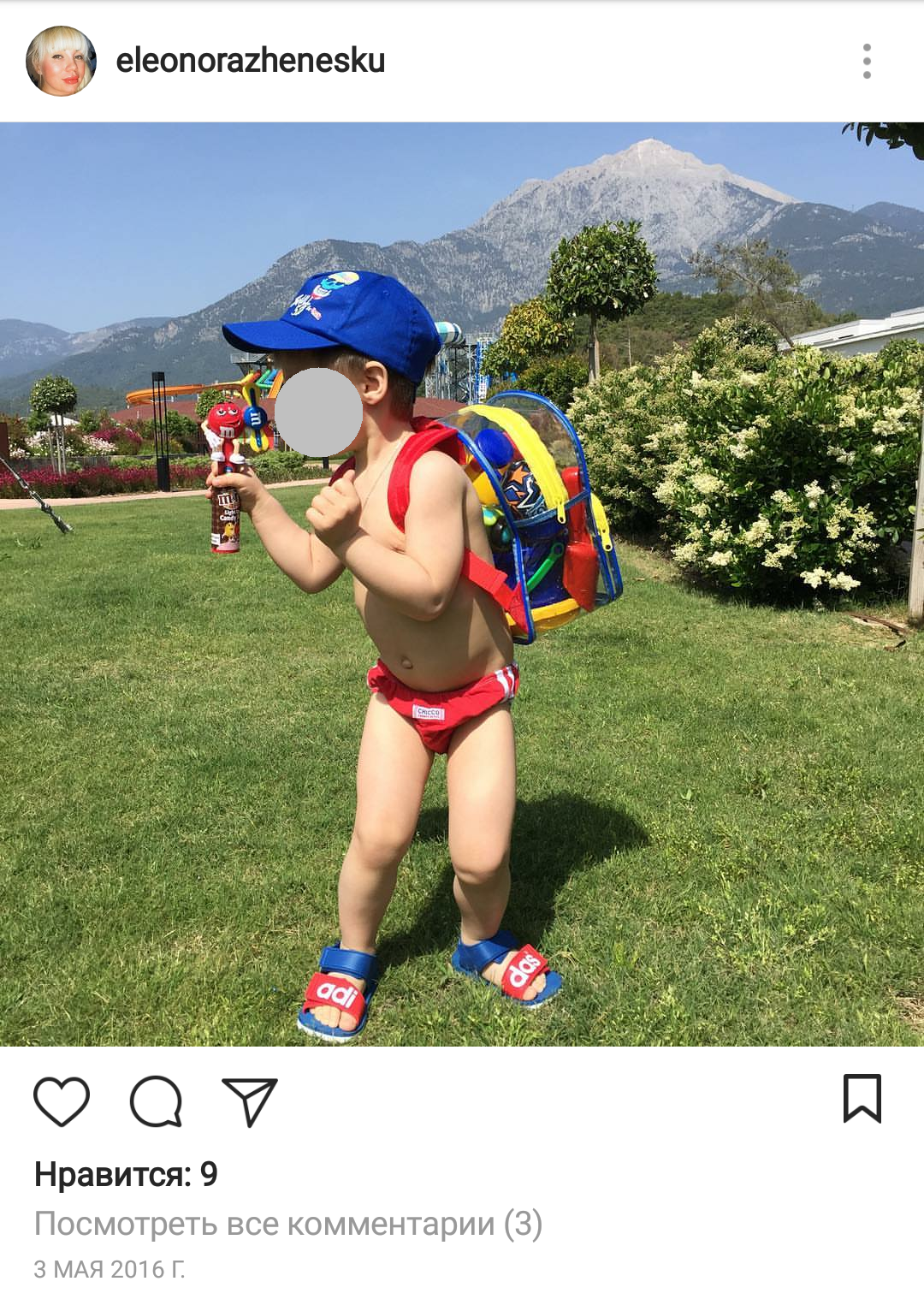 Фото Елеонори Женеску з її профілю у мережі Instagram