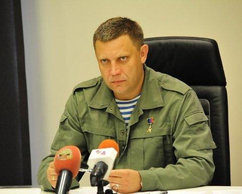 В сети рассказали, с каким украинским олигархом был связан Захарченко