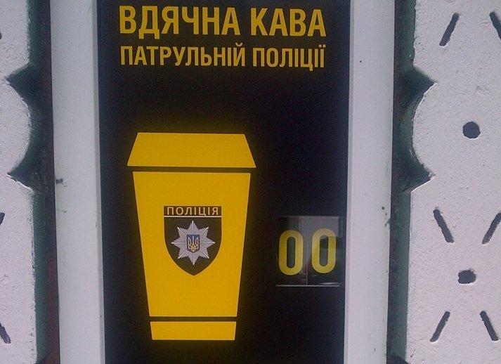 В Украине массово увольняются копы: стало известно почему
