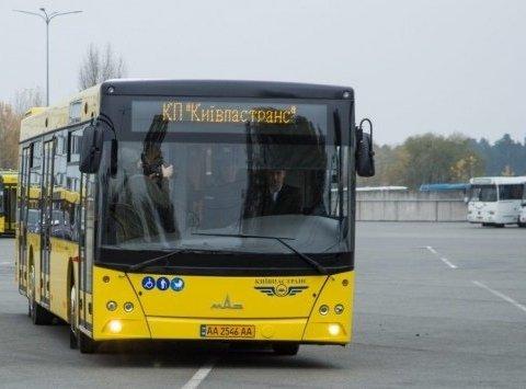 Кондуктор киевского троллейбуса погиб ужасной смертью: фото
