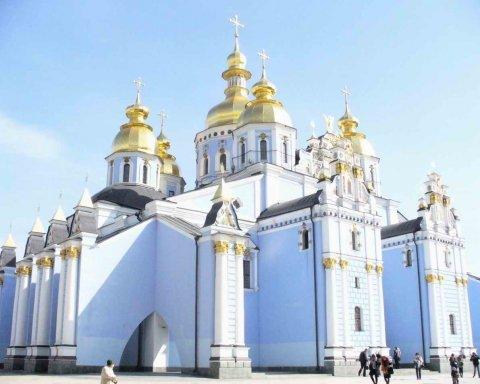 Спецслужбы РФ готовят захват храмов в Украине — СБУ