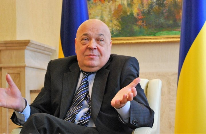 Повернути Донбас Україні заважають дві проблеми, – Москаль