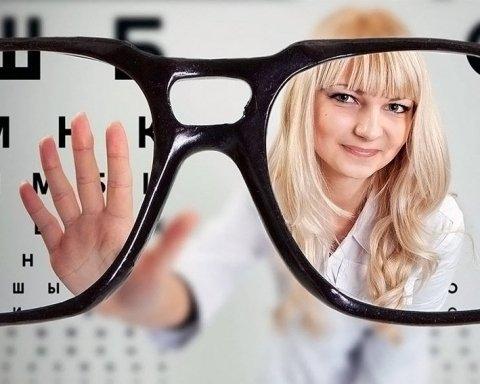 Що може сильно зіпсувати зір людини  медики пояснили fa72ac37f410e