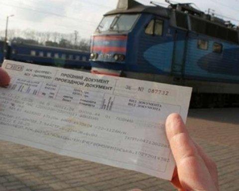 Как купить дешевые билеты на поезд: простые советы сэкономят деньги