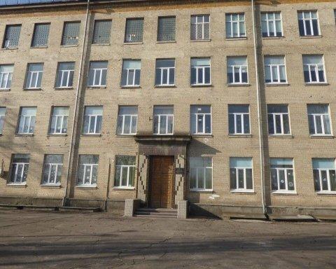 Массовая эвакуация в школе Киева: появились подробности