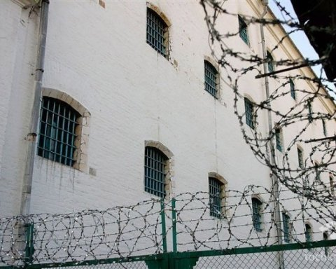 Ув'язнений у СІЗО вчинив самогубство