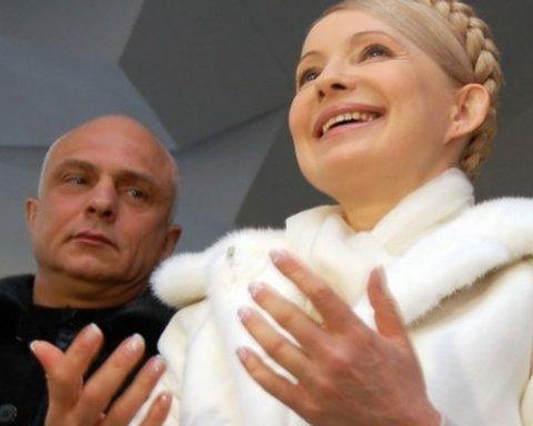 Журналисты показали зарубежный бизнес и имущество Тимошенко