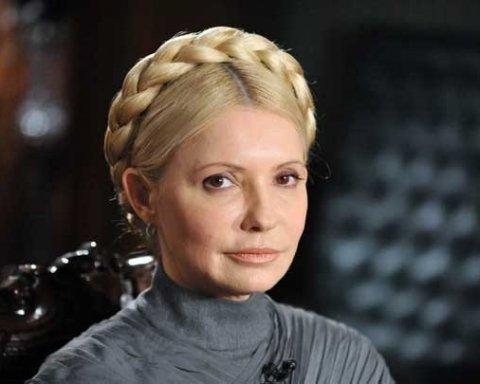 »Здесь останавливаются президенты, шейхи и Тимошенко»: лидера «Батькивщины» застукали в гостинице с номерами за 200 тысяч в сутки