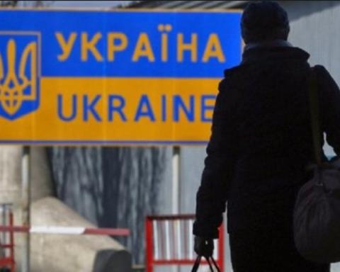 Украина открывает границы: какие КПП начнут работать