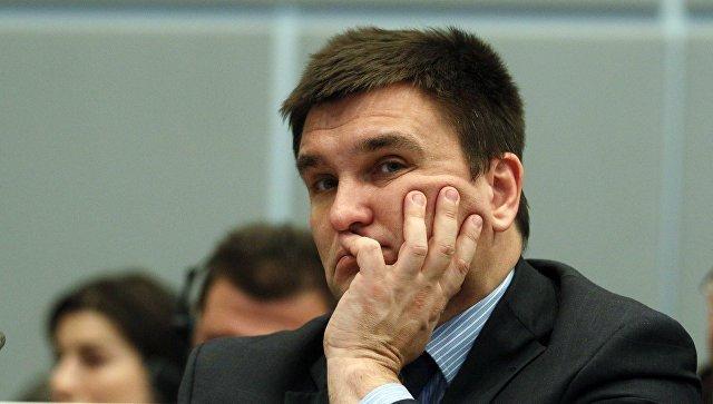 Климкин прокомментировал введение латиницы в украинском языке