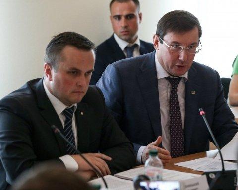 """Українців вразили """"скромними"""" зарплатами Холодницького і Луценка"""