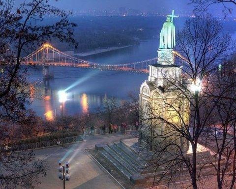 Куди піти на вихідних у Києві: 10 подій уїк-енду
