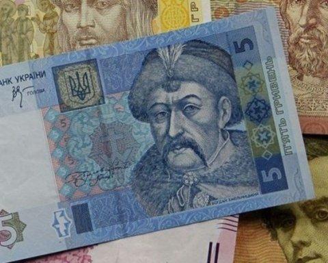 В Україні замінять 2, 5 та 10 гривень: що варто знати