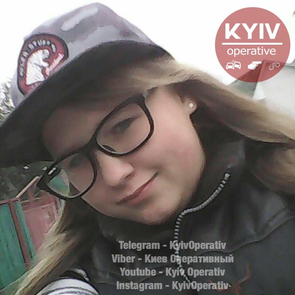 Родители бьют тревогу: под Киевом пропала школьница