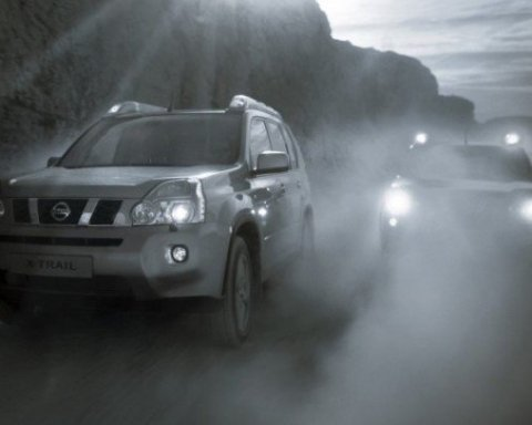 Киян попереджають про сильний туман вночі і вранці