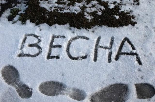 Синоптик розповів, що сніг в Україні не закінчиться і в квітні