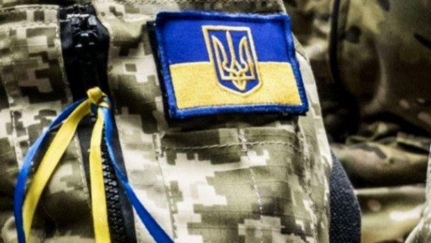 Под Киевом жестоко избили ветерана АТО