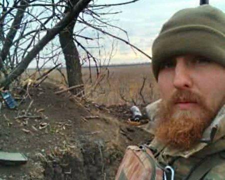 Под Мариуполем отпули снайпера умер  боец полка «Азов»