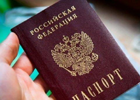 Российские паспорта на Донбассе: сторонникам «ДНР» сообщили первую плохую новость