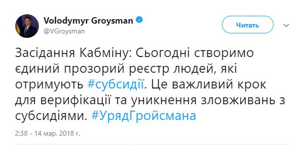 Украинцам по-новому будут начислять субсидии