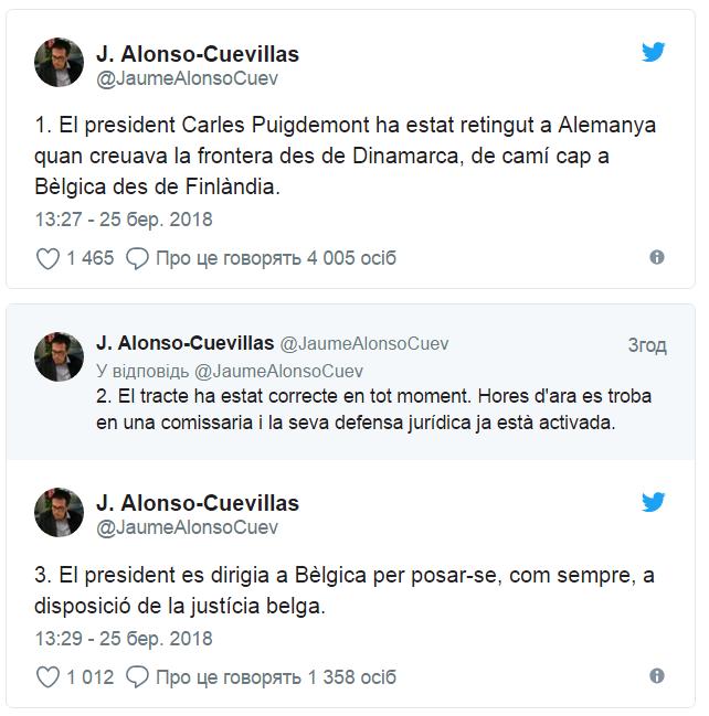 Затримано екс-лідера Каталонії Пучдемона