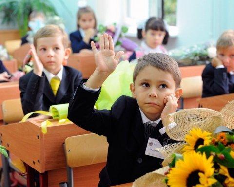 Школьные каникулы: как будут отдыхать дети в новом учебном году