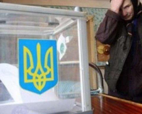 Росіянам не дозволять голосувати в Україні
