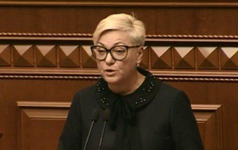 Украинцы поражены: Гонтарева пришла на собственное увольнение в часах за 196 тысяч