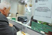 Пенсионеры в Киеве устроили штурм банка