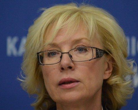 Омбудсмен Денисова поїхала в Росію на зустріч з політв'язнями