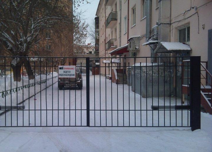 Как оформить право на землю под многоквартирным домом: украинцам объяснили