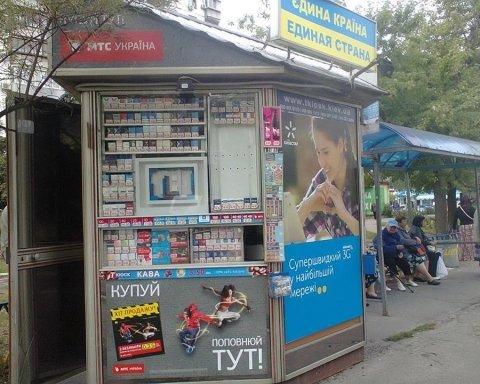 В Киеве запретят продавать сигареты на остановках