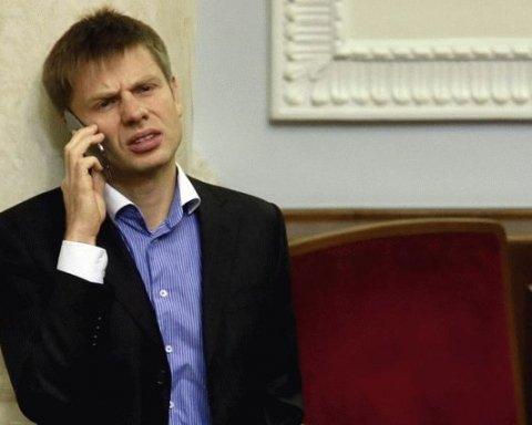 П'ять мільйонів у дружини: українців вразили доходами родини нардепа Гончаренка