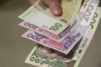 Субсидии, пенсии и зарплаты: что изменится для украинцев в 2020 году