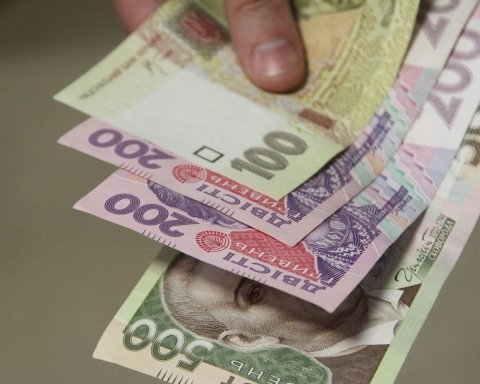 На українців очікує зниження зарплат: що зміниться