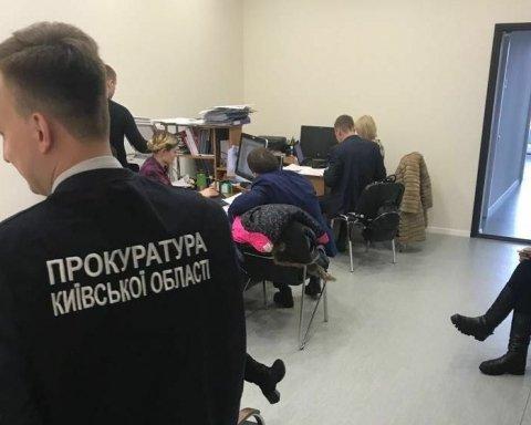 Масштабная афера под Киевом: задержали чиновников и адвокатов