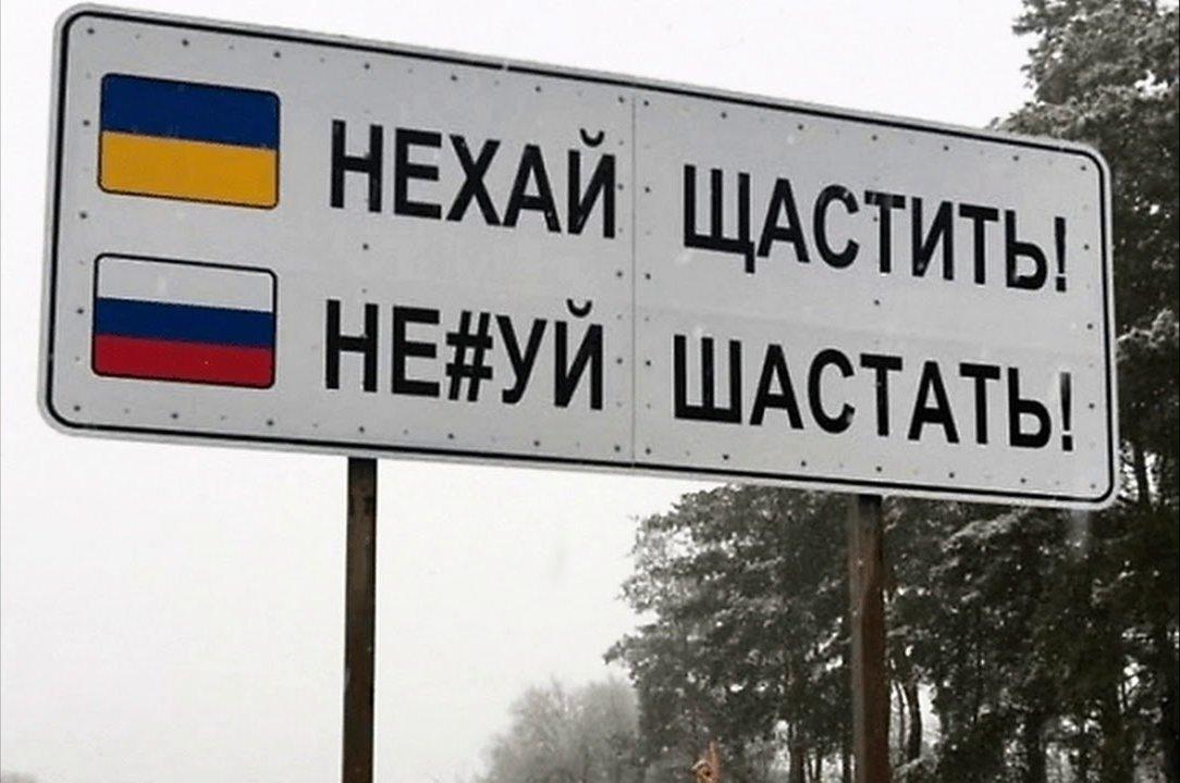 СБУ видворила зУкраїни російську журналістку, яка планувала інформаційні провокації