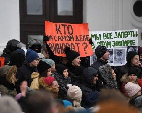 Ад в Кемерево: назвали окончательное количество погибших