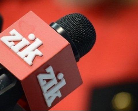 Телеканал ZIK заявив про силове захоплення
