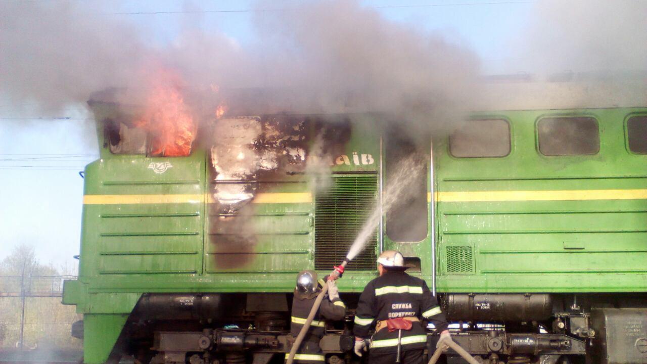 На Кіровоградщині спалахнула пожежа у дизельному тепловозі