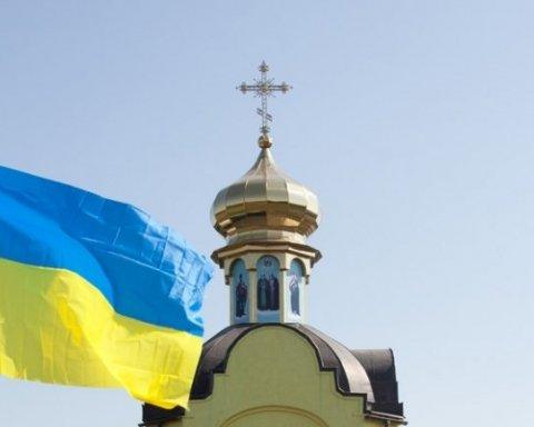 В России устроили истерику из-за Томоса для Украины: появилось видео