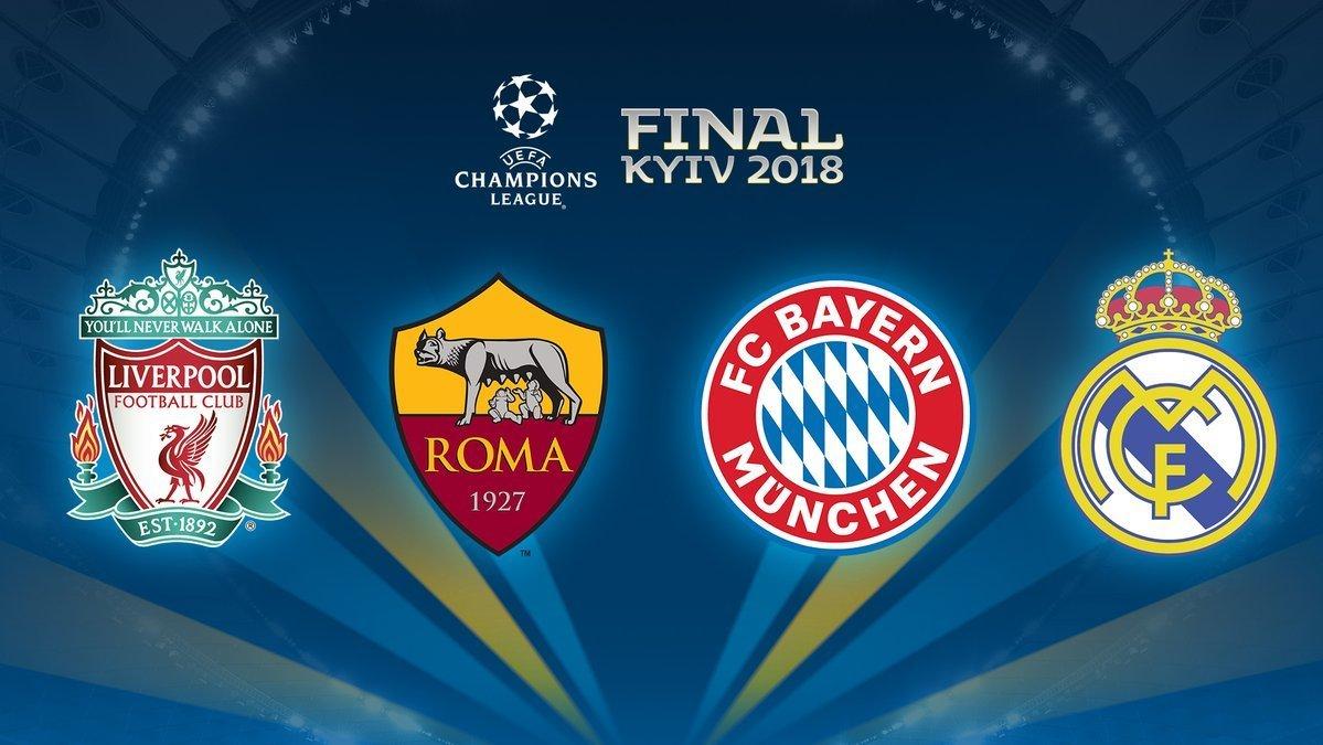 Состоялась жеребьевка полуфинала Лиги чемпионов: все результаты