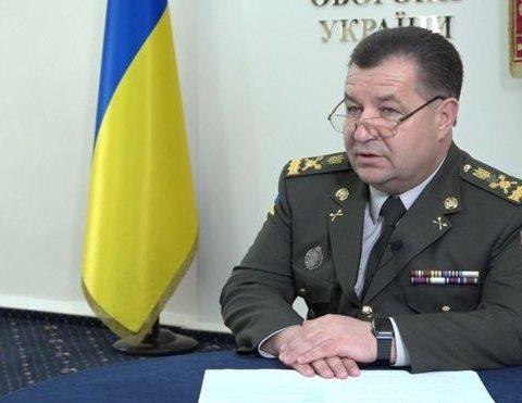 Украинцам на заметку: через неделю завершится АТО