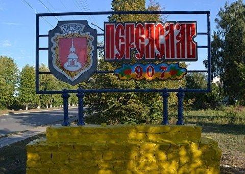 Перейменування Переяслав-Хмельницького: з'явилися нові подробиці