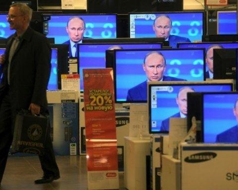 У Києві підпільно транслювали російські канали
