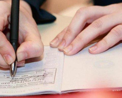 Назвали штраф, который грозит украинцам без регистрации