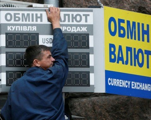 Курс валют на 9 сентября: доллар существенно просел