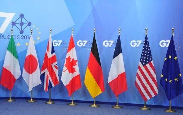 На G7 поддержали продление санкций против России