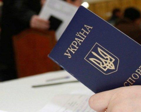 Чому українцям відмовляють у в'їзді в ЄС: назвали причини